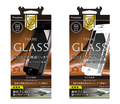 Anti-reflection & Bluelight Reduction Frame Glass for iPhone 7 Plus(5.5インチ)