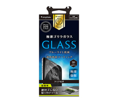 Bluelight Reduction Ultra Thin Alumino-silicate Glass for iPhone 7 Plus(5.5インチ)