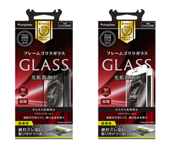Frame Alumino-silicate Glass for iPhone 7 Plus(5.5インチ)Anti-glaire