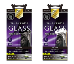 Frame Alumino-silicate Glass for iPhone 7 Plus(5.5インチ)Crystal Clear