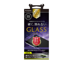 9H Super Hard Screen Protector Film Glass Style for iPhone 7(4.7インチ)/6s/6