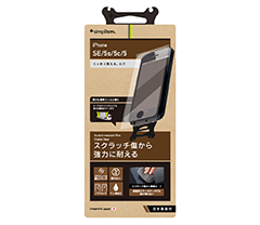 Scratch-resistantFilm for iPhone SE/5s/5c/5 Crystal Clear