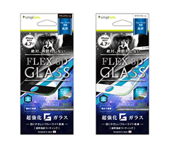 [FLEX 3D] G-glass Bluelight Reduction 3D Frame Glass for iPhone 8