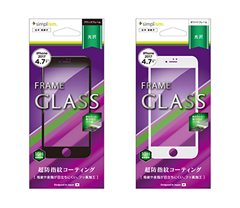 Frame Glass for iPhone 8(Crystal Clear)