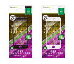 Alumino-silicate Frame Glass for iPhone 8(Crystal Clear)