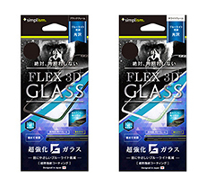 [FLEX 3D] G-glass Bluelight Reduction 3D Frame Glass for iPhone X