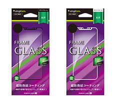 Frame Glass for iPhone X(Crystal Clear)