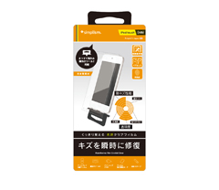 FlashRevive Film for iPod touch (5th/6th) Crystal Clear 2015