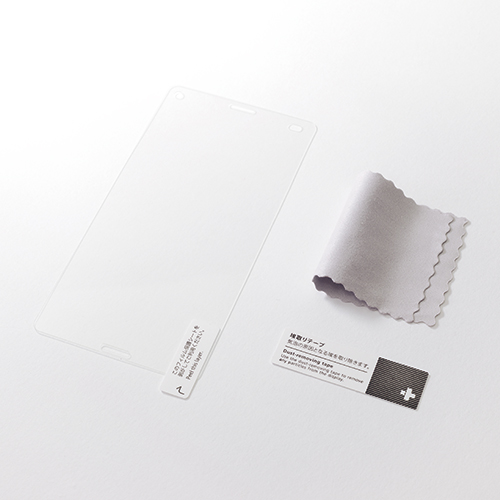 Glass Protector for Xperia A4