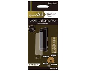 Glass Protector for Xperia A4 Anti-glare