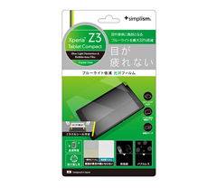 Blue Light Reduction & Bubble-less Film for Z3 Tablet Compact Crystal Clear