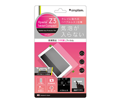 Bubble-less Protector Film for Xperia Z3 Tablet Compact Anti-glare