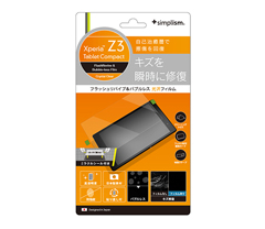 FlashRevive & Bubble-less Film for Xperia Z3 Tablet Compact