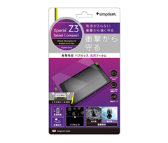 Shock Absorption & Bubble-less Film for Xperia Z3 Tablet Compact Crystal Clear