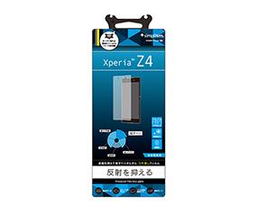 Protector Film for Xperia Z4 Anti-glare