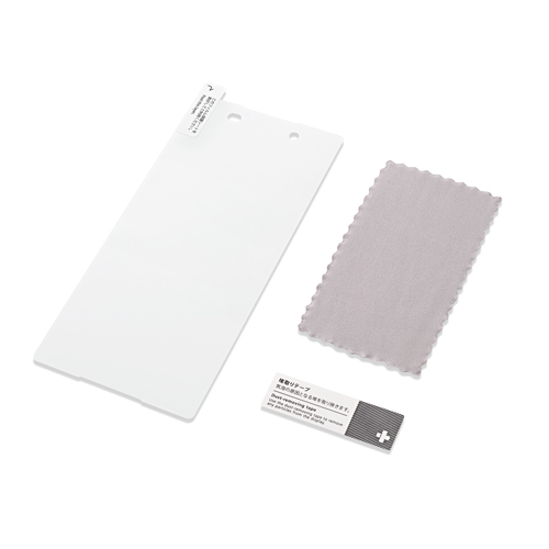 Glass Protector for Xperia Z4 Anti-glare