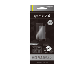 Glass Protector for Xperia Z4 Crystal Clear