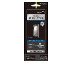 Glass Protector for Xperia Z5 Crystal Clear