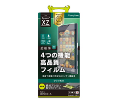 Super Thin Screen Protector Film for Xperia XZ Crystal Clear