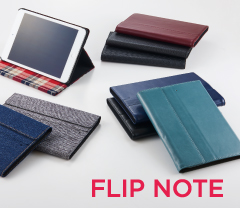 [FlipNote] FlipNote Case for iPad