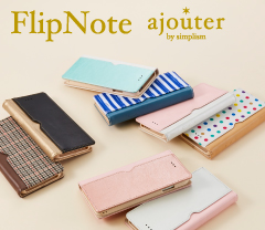 [FlipNote] ajouter Flip Note Case for iPhone 7/6s/6(4.7インチ)