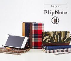 [FlipNote] Flip Note Case for iPhone 6s Plus (Fabric)
