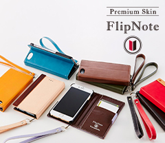 [FlipNote] Flip Note Case for iPhone 6s
