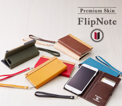 [FlipNote] Flip Note Case for iPhone 6s Plus