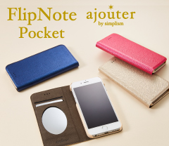 [FlipNote Pocket] ajouter Flip Note Case Mirror Card for iPhone 7/6s/6(4.7インチ)