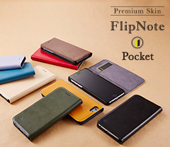 [FlipNote Pocket] FlipNote Pocket Case for iPhone 6s/6