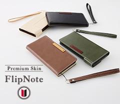 [FlipNote] Flip Note Case for Xperia Z5(Premium Skin)