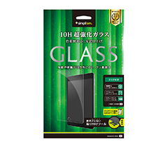 Screen Protector Glass for iPad Crystal Clear