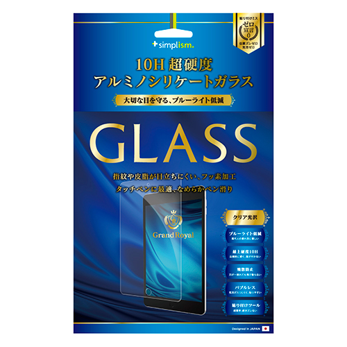 Bluelight Reduction Alumino-silicate Glass for iPad
