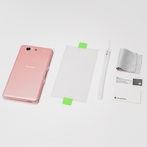 Ultra Thin Case for Xperia A4