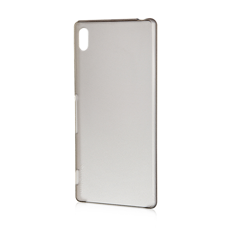 Ultra Thin Case for Xperia Z4