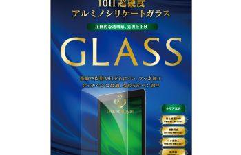 10.5インチ iPad Air(第3世代)/ iPad Pro アルミノシリケートガラス(光沢)