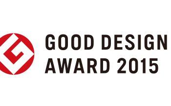 NuAnsシリーズ5製品が一挙グッドデザイン賞を受賞