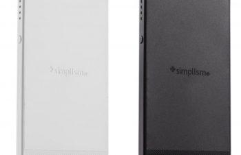 iPhone5/5s用ケースで着せ替えが楽しめる新発想モバイルバッテリー