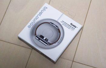 シンプルで便利な、Bluelounge Apple Watch用シリコン製充電コースターを購入してみた – 偏差値ふぉーてぃー