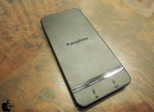 トリニティのiPhone 5sケースで着せ替え出来るスリムバッテリー「Simplism iPhone Shaped Battery」をチェック | アクセサリ | Macお宝鑑定団 blog(羅針盤)