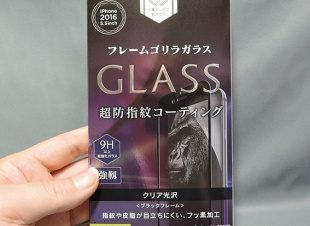 トリニティのiPhone 7 Plus用液晶保護ガラス「iPhone 7 Plus フレームゴリラガラス(光沢)」(TR-GLIP165-GOFMCC)を試す