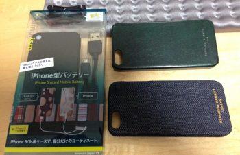 Simplism の iPhone 型バッテリーとケース。エコレザーのケースはボロボロになったので再購入。デニムのと交互に使おう。 http://t.co/JAvgQpbHdM