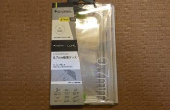 ゆっくり建てるSimplismのiPhone 6 極薄ケースが届いた!