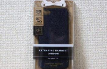 【レビュー】ICカードが入っていることに気付かないほど薄いiPhoneケース!「Simplism × KATHARINE HAMNETT LONDON」 | gori.me(ゴリミー)