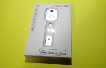 カギ型iPhone充電ケーブル、Kiiをついに購入!! | IWAIMOTORS BLOG