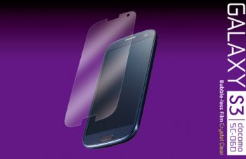 Bubble-less Film Set for Galaxy S3 α Crystal Clear