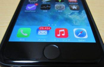 【iPhone 6】ラウンドディスプレイでもOKなSimplismの超極薄0.05mmフィルムを貼ってみた