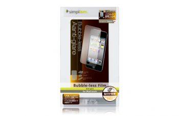バブルレス フィルム for iPod touch (4th) 反射防止