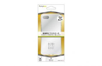 [Aegis Grip] 衝撃吸収 フルカバー TPU ケース for iPhone 8