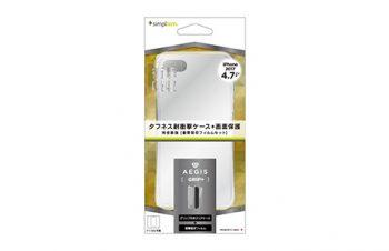 [Aegis Grip Plus] 衝撃吸収 フルガードケース&フィルムセット for iPhone SE(第2世代)/8